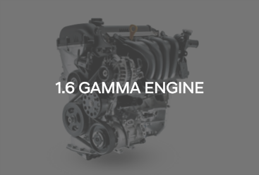 1.6 Gamma Engine